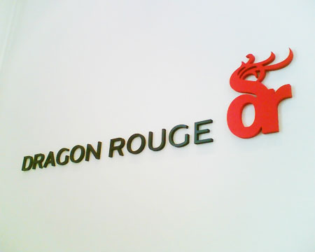 Built up letters made and installed by www.e-signs.co.uk for Dragon Rouge London http://tyba.com/company/dragon-rouge/