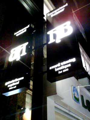 Illuminated Fascia Hampstead Bazaar E Signs ® London Lightbox sign www.e-signs.co.uk